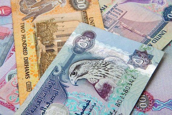 Le Dirham Marocain S Est Récié De 0 3 Par Rort Au Dollar Et Déprécié Vis à L Euro Entre 16 17 Août 2018