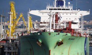 Gabon - BW Energy