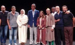 Issil - Maroc - théâtre - culture