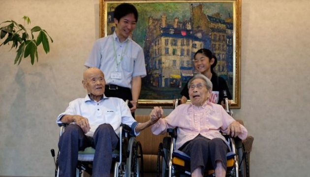 record-guinness-japon-insolite-vieux