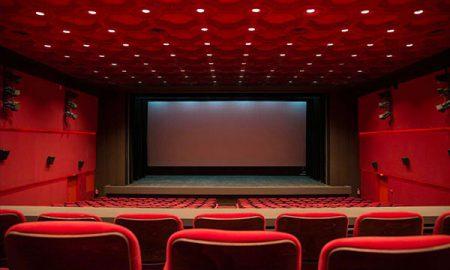 salle-de-cinema-Majestic