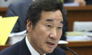Asie - Lee Nak-Yon - Corée du Sud - politique - fake news