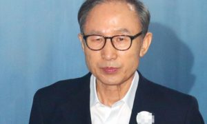 Corée du Sud - Lee Myung-Bak - Justice