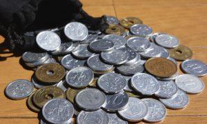 insolite - Japon - monnaie-estomac