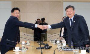 Roh Tae-Kang - Won Kil-U - CIO - jeux olympiques 2032