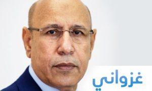 mohamed-cheikh-mohamed-ahmed-ghazouani-mauritanie-election-president-2019-armée-général