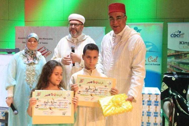Des enfants marocains en Côte d'Ivoire formés à la langue arabe